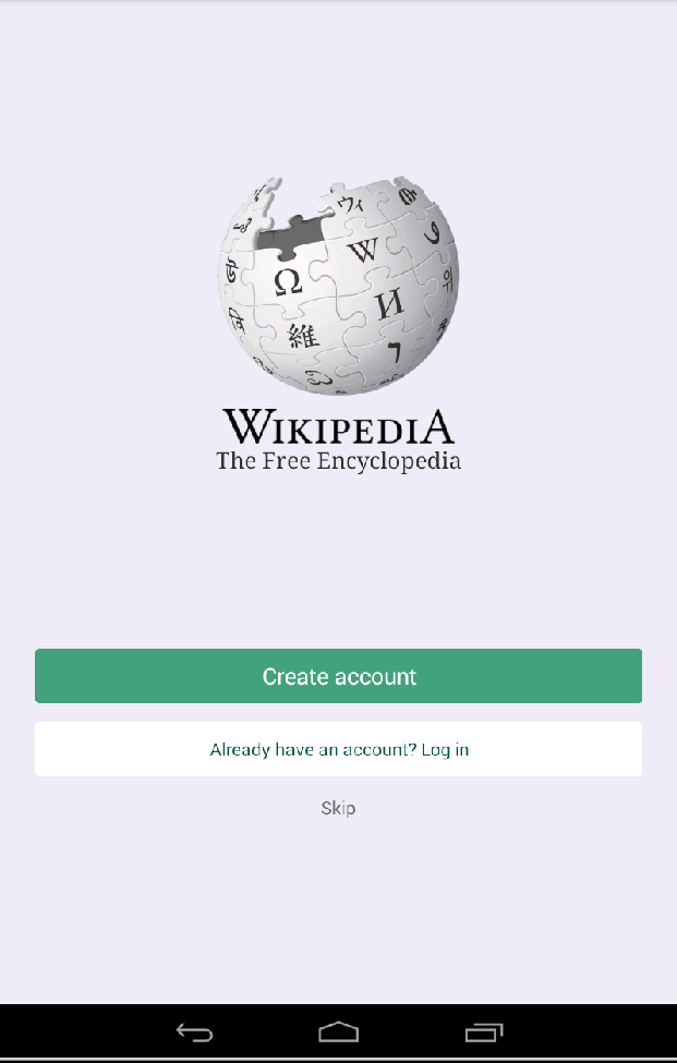 Welcome screen Wikipedia