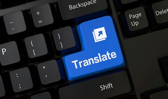 Lookup A Number >> The History of Computer Language Translation