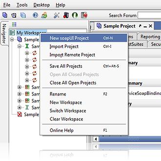 Тест веб сервисов 1с настройка параметров системы 1с 7 7