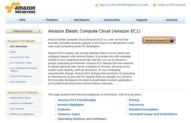The Amazon EC2 service's web page